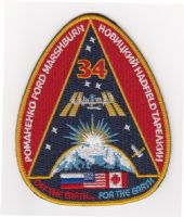 International Space Station Expedition 34 Embroidered Patch